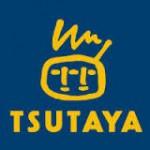 「TSUTAYA」でコミックもレンタル!最新刊も格安で読めるよ☆