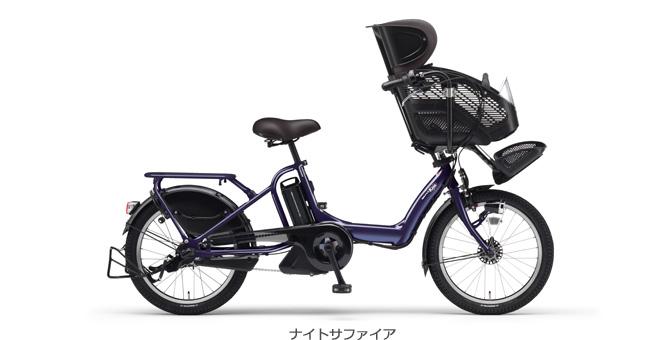 オススメ電動アシスト自転車レポート~超絶便利でもはや手放せない~