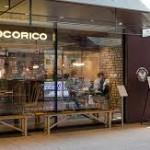 〈子連れにオススメ〉不動の人気ロティサリーチキンプレートを食べるならここ!上野 LA COCORICO