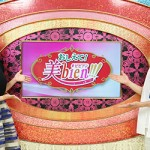 〈TV出演情報〉TOKYO MX  TV『おしえて!美bien!!! 』に出演します♡