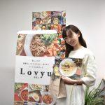 夕食食材宅配サービス「ヨシケイ」さんの試食&座談会へ(^^) 栄養満点の旬の食材を活かしたメニューが楽しめます♪