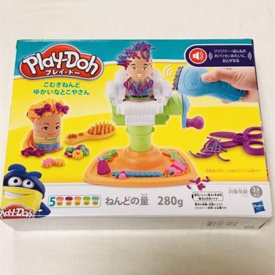くるくる回せばねんどの髪の毛が生えてくる 『ゆかいなとこやさん・Play‐Doh』