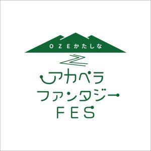 6FF3EA89-C251-4343-9D9F-4B92CC429390